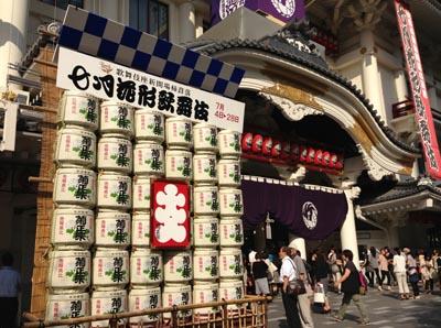 7月歌舞伎.jpg