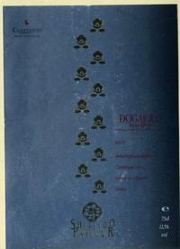 資生堂白ワイン.JPG