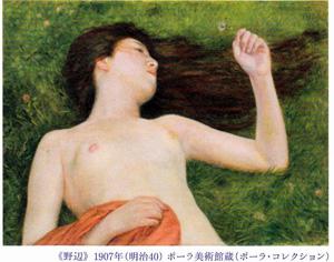 Kuroda4.jpg