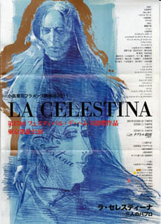 LaCelestina.jpg
