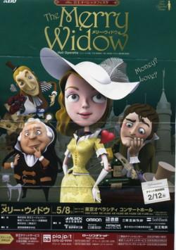 MerryWidow.JPG