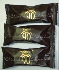 chocolatinsuko.JPG