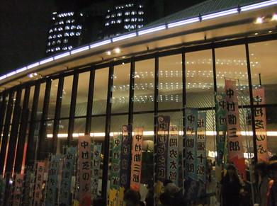 kabuki4.JPG