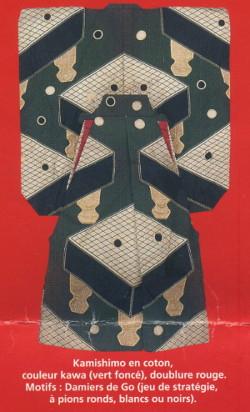 kabuki4s.JPG