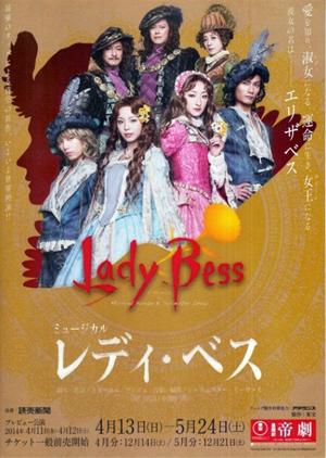 ladyBess.jpg