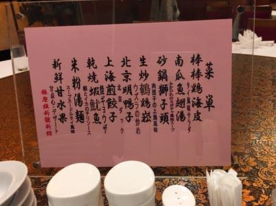 2014China1.jpg