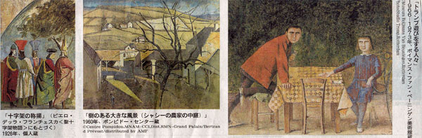 Balthus5.jpg