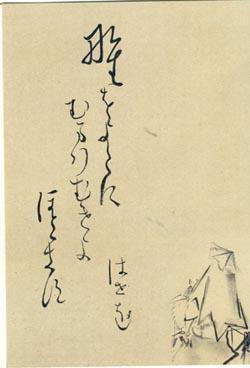 Basyou1.JPG