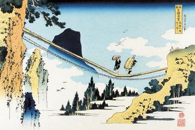 飛騨のつり橋1.jpg