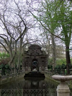 Fontana de MariMediti.JPG