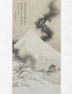 Fu_hokusai.jpg