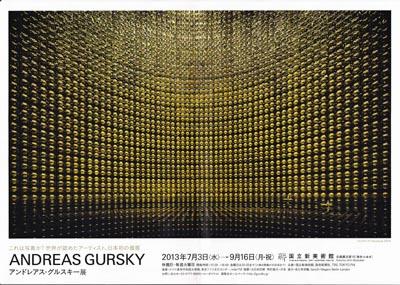 Gursky1.jpg