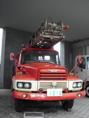 Hino7.JPG