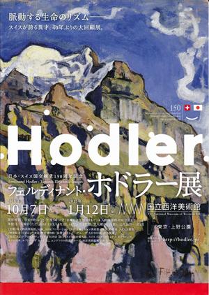Hodler1.jpg