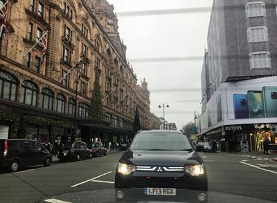 London_Harrods.jpg