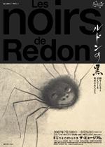 Redonsnoir.jpg