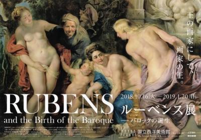 Rubens1.jpg
