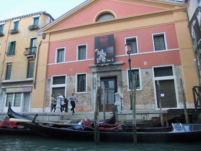 VeneziaFeniche.jpg