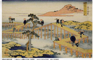 hokusaiYatuhasi.jpg