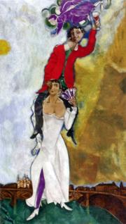 p_Chagall.jpg