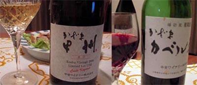 winekazama2hon.jpg