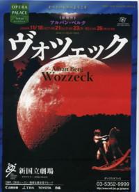 wozzeck.JPG